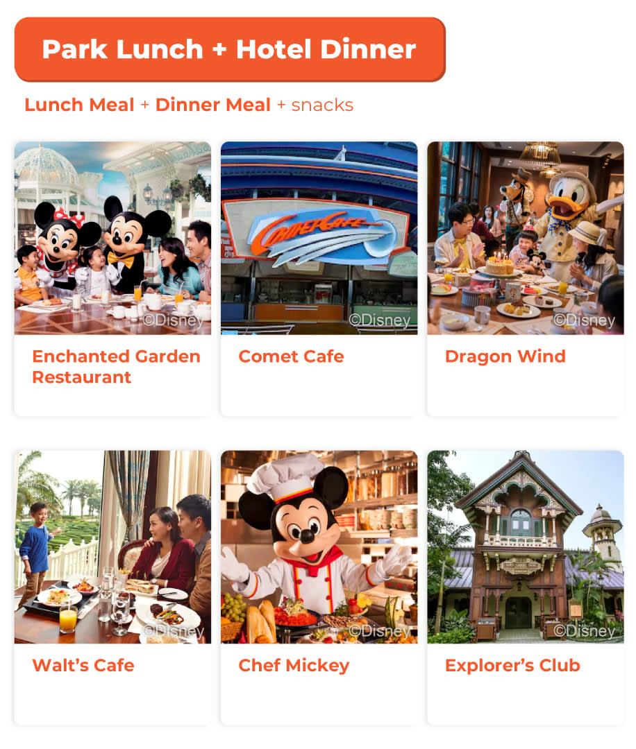 Hong kong Disneyland park lunch and hotel dinner